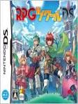 RPG工具DS汉化版