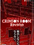 深红密室:反转1.2 汉化版