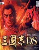 三国志DS汉化版