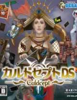 卡片召唤师DS 汉化版