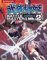 武装神姬:战斗大师 Mk2 系统简体中文汉化版