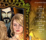 吸血鬼的新娘:超越死亡的爱中文硬盘版