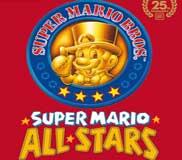 超級馬里奧25周年紀念版綠色版