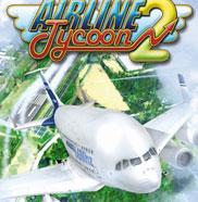 航空大亨2完整硬盘版