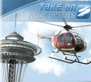 《驾乘直升机》完整光盘版
