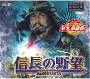 《信长之野望3战国群雄传》完整硬盘版