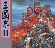 三国志2硬盘版