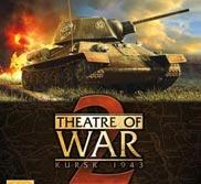 战场2:库尔斯克1943免安装绿色版