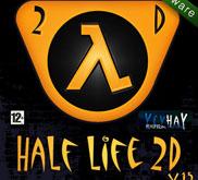 半条命:2D橙盒版完整硬盘版