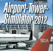机场塔台模拟2012免安装绿色版