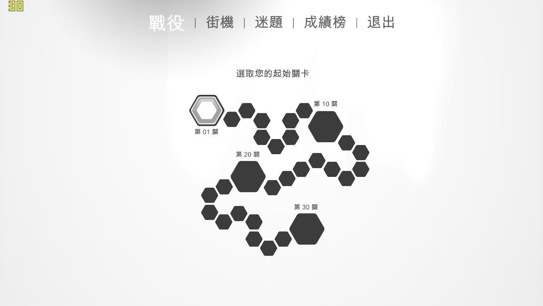 六边形创意设计案