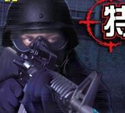 《彩虹六号:城市行动》简体中文硬盘版