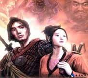 刀剑封魔录外传:上古传说免安装中文绿色版