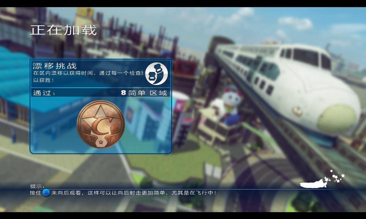 SEGA 宣布,预定将于2012年底推出PC/PS3/PS Vita/Xbox 360/N3DS 版《索尼克和全明星赛车:变形》(Sonic and All-Stars Racing Transformed),同时公布最新PV及游戏画面。   本作为2010年竞速游戏《索尼克和全明星赛车》续作,游戏增加了变形功能,玩家可将交通工具从碰碰车变形成飞机或小船,以克服竞赛过程中的飞行或水面赛道变化,还可在空中大玩翻滚动作。参加竞速选手除了音速小子外,还有大家熟悉的蛋头博士、《Skies of Arcadia