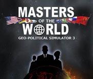 世界统治者:地理政治学模拟3免DVD光盘版