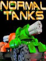 《坦克毁灭战》 1.0
