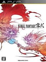 《最终幻想:零式》汉化版