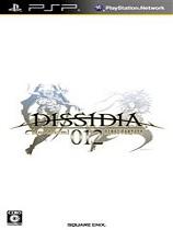 《纷争012:最终幻想序章》日版