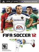 《FIFA12》美版