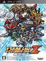 第二次超级机器人大战Z再世篇日版