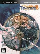 《仙境传说:光与暗的公主》日版