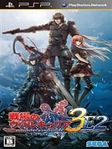 《战场的女武神3加强版》日版