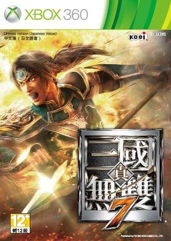 真三国无双7亚洲中文光盘版