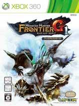 《怪物猎人:边境G1》日版锁区光盘版