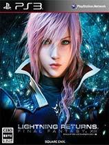 《最终幻想13:雷霆归来》亚版