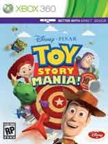 《玩具总动员体感》全区光盘版