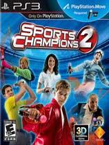 《运动冠军2》日版