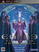 《冬宫原:暗之巫女与众神的戒指》日版