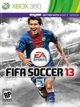 《FIFA2013》欧版锁区光盘版