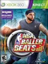 《NBA球员的节拍》GOD版
