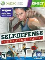 《自卫防身训练营》全区光盘版