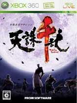 《天诛:千乱》中文光盘版