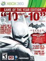 《蝙蝠侠:阿甘之城年度版》全区光盘版