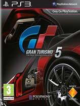 《GT赛车5》欧版