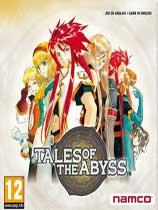 《深渊传说3DS》欧版