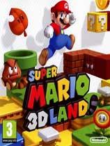 《超级马里奥3D大陆》日版