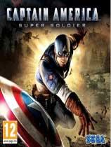 《美国上尉:超级士兵》欧版