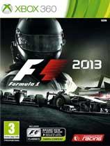 F1方程式赛车2013全区光盘版