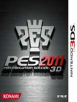 《胜利十一人3DS》美版
