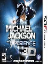 《迈克尔杰克逊:生涯》美版