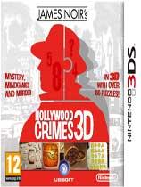 《好莱坞犯罪》美版