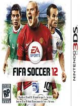 《FIFA足球12》美版