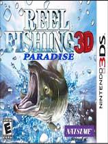 《鱼之眼:天堂3D》欧版