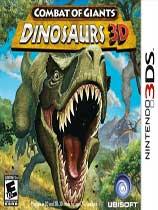 《巨型恐龙之战》日版