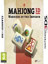 《连连看3D:帝国》欧版