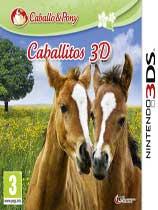 《我的小马3D》欧版